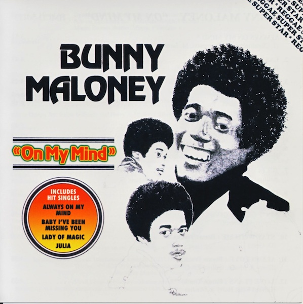 Bunny Maloney & Mudies all Stars - On My Mind (HMCD50113)