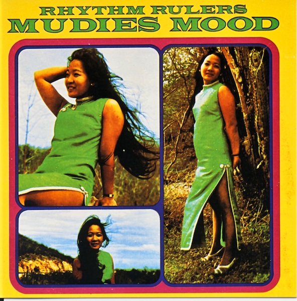 Various Artists - Rhythm Rulers Mudies Mood (HMCD50101)